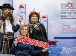 moscow-boat-show-2020-05-10-57-20.jpg